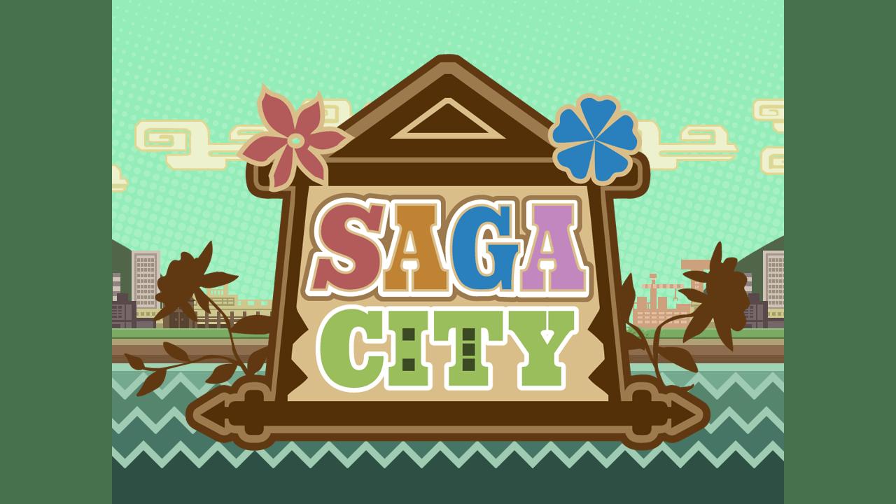Saga City Temasek Junior College Game Image 1